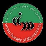 انجمن میکروب شناسی ایران